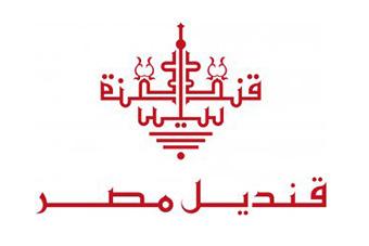 Kandil Egypt